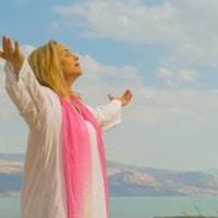 מוזיקה לריפוי Gayatri Mantra